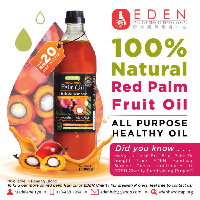 Red Palm Oil Campaign 2020 Aug
